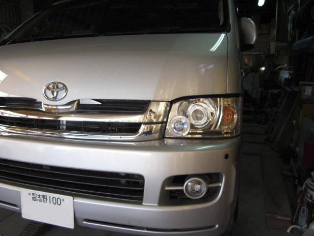 トヨタ TRH221K ハイエース ATF圧送式交換 13.8万キロ