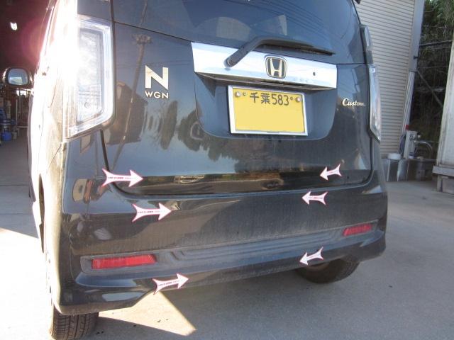 ホンダ N-WGN 追突 バックドア板金修理