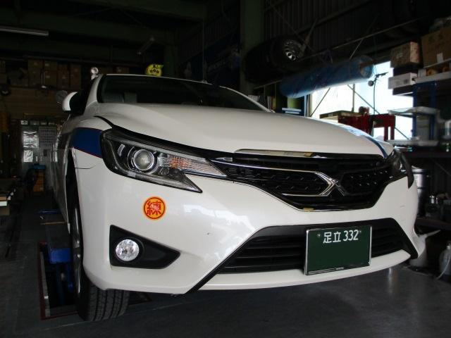 トヨタ GRX130 マークX タクシー ATF圧送式交換 10万キロ WAKO'S S-S
