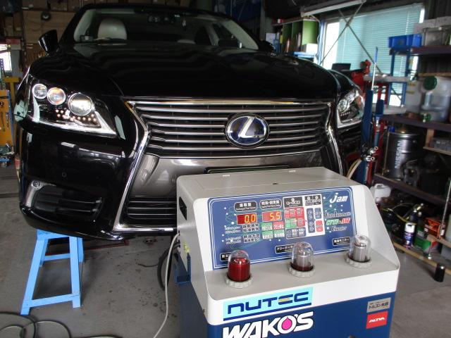 レクサス UVF45 LS600hl タクシー ATF交換 28万キロ 加走行 WAKO'S S-S