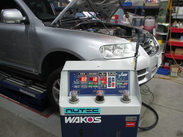 フォルクスワーゲン トゥアレグ ATF圧送式交換 WAKO'S S-S