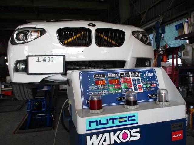 BMW 1series 116i ATF圧送式交換 WAKO'S premiumS